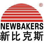 广东新比克斯实业股份有限公司